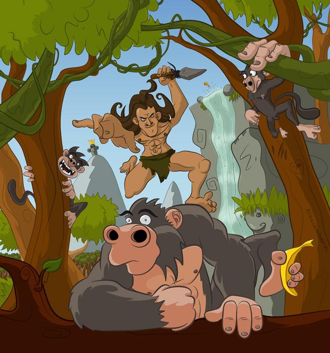 Banan Tarzana.